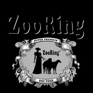 Zoo Ring
